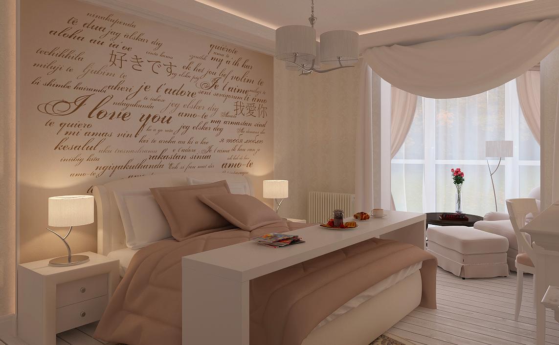 5+1 tipp a vágykeltő hálószobához - Fundamenta - Otthonok